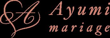 あゆみマリアージュロゴ